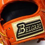 BELGARD_BB-101OB