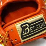 BELGARD_BB-102OB