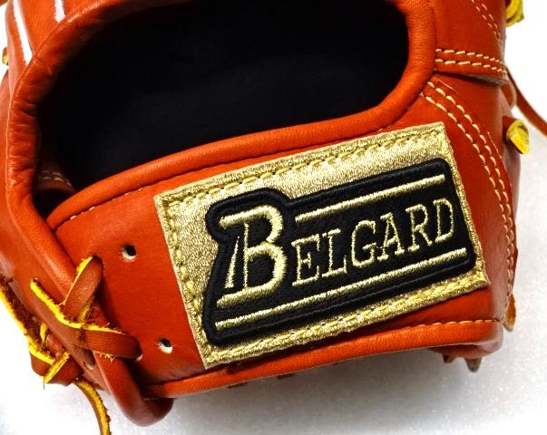 BELGARD_BB-103OB
