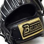 BELGARD_BB-104BK